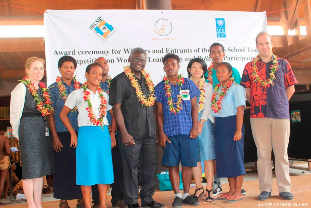 EC-UNDP JTF - In the Solomon Islands, students and teachers advocate for women's leadership and political participation