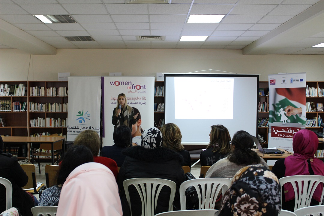 Supporting Women's Political Participation in Lebanon