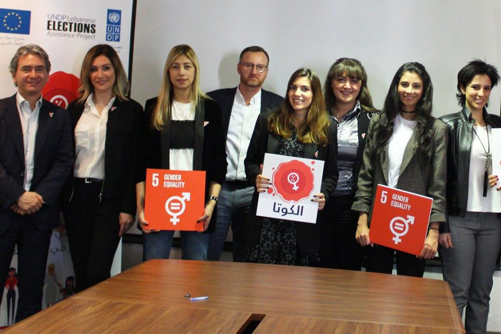 EC-UNDP JTF - Lebanon launches an electoral toolkit on women participation in political life