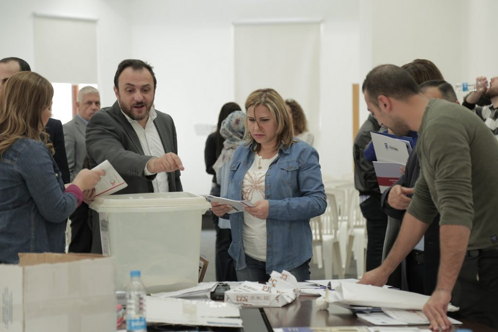 EC-UNDP JTF - Elections Project in Lebanon Developed a Knowledge Toolkit on Elections Dispute Resolution