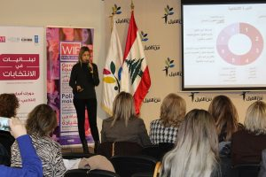 EC-UNDP JTF - Awareness Sessions Targeting Women Candidates & Voters in Lebanon
